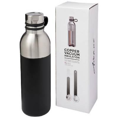 Koln 590 ml kupfer-vakuumisolierte Sportflasche-schwarz