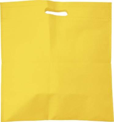 Tragetasche Carry-gelb